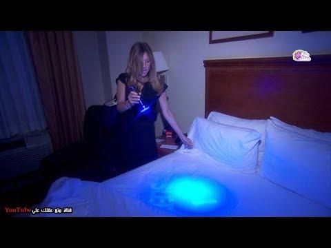 العرب اليوم - المناطق الأكثر تلوثًا في غرف الفنادق