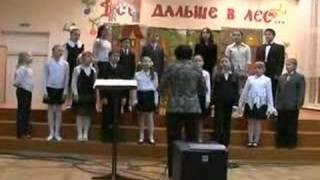 Schubert – Musical Moment