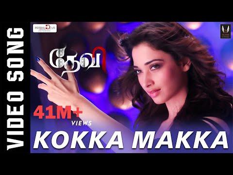 Video Kokka Makka Kokka - Devi | Official Video Song | Prabhudeva, Tamannaah, Sonu Sood | Vijay download in MP3, 3GP, MP4, WEBM, AVI, FLV January 2017
