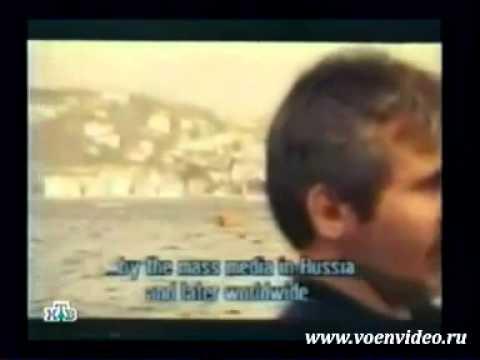 Крёстный отец Чеченской мафии