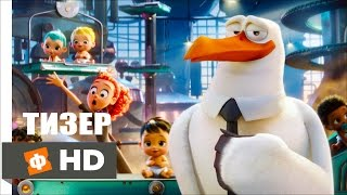 Nonton              Storks                                              2016                          Film Subtitle Indonesia Streaming Movie Download
