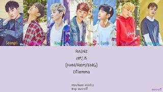 Download Lagu 레인즈 RAINZ: Dilemma [HAN/ROM/ENG] lyrics Mp3