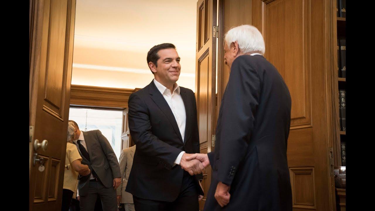 Συνάντηση με τον Πρόεδρο της Δημοκρατίας για τις εξελίξεις στη διαπραγμάτευση με την πΓΔΜ