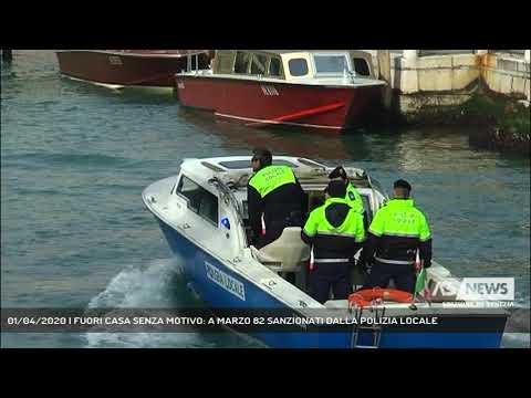 01/04/2020 | FUORI CASA SENZA MOTIVO: A MARZO 82 SANZIONATI DALLA POLIZIA LOCALE