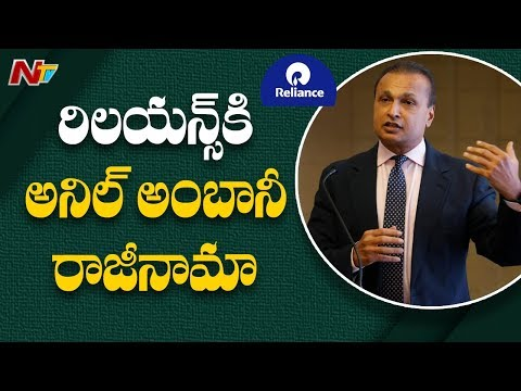 Anil Ambani Resigns As Reliance Communication Director