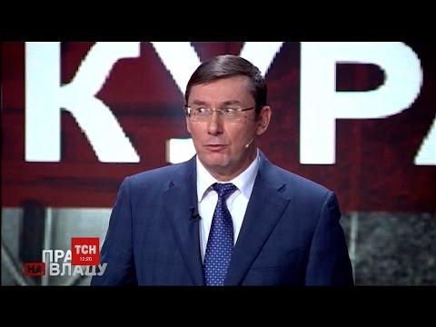 Національне антикорупційне бюро попросило Луценка притягнути до відповідальності Холодницького