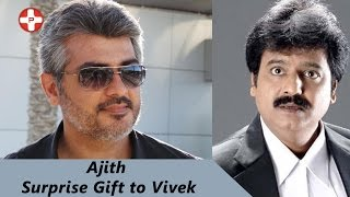 Ajith's Surprise Gift to Vivek and Driver!