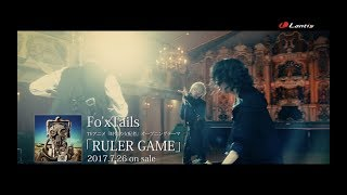 「RULER GAME」FULL SIZE