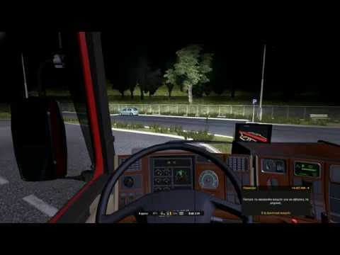 Scania 143m edit by Ekualizer v2.5