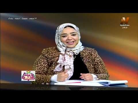 لغة عربية الصف الثاني الابتدائي 2020 (ترم 2) الحلقة 1 - مراجعة على ما سبق