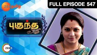 Zee Tamil Serial Pugundha Veedu 09-06-2014 Episode 547