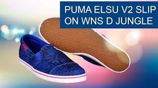 Puma Elsu V2 Slip On Wns D Jungle - фото