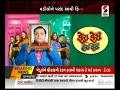 Fera feri Special show for Senior citizen Sandesh news Channel Coverage