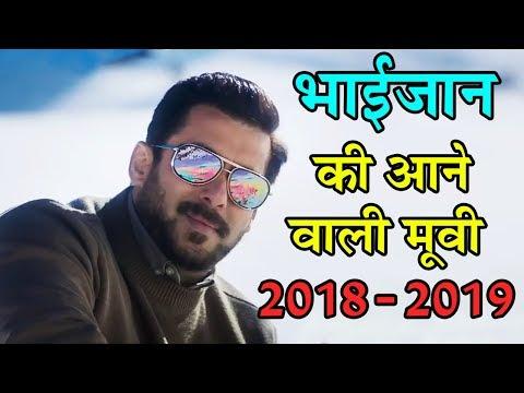 Salman Khan Upcoming Movies List 2018-2019    Race 3, Bharat, Kick 2, Wanted 2, Dabangg 3, Partner 2
