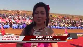 Honghe China  City new picture : HMONGWORLD: MAIV XYOOJ in CHINA, Exclusive Interview on Stage in Honghe, China