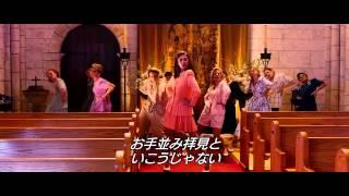 『ロック・オブ・エイジズ』キャサリン・ゼタ=ジョーンズ圧巻のダンスシーン