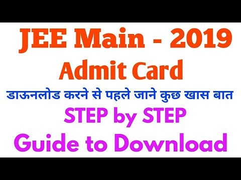 JEE Main 2019 Admit Card || How To Download - Step By Step