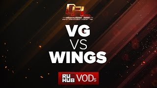 Vici Gaming vs Wings, DPL Season 2 - Div. A, game 2 [GodHunt]