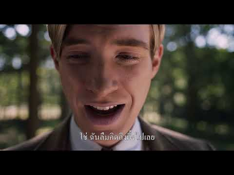 Goodbye Christopher Robin - Trailer 3 (ซับไทย)
