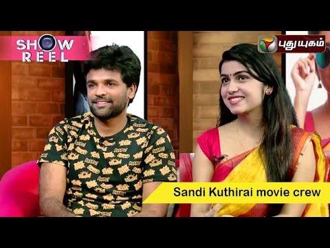 Interview-with-Sandi-Kuthirai-movie-crew-in-Show-Reel-31-07-2016-Puthuyugam-TV