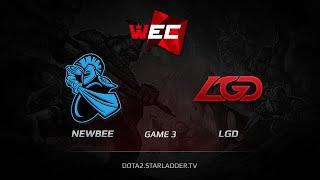 NewBee vs LGD.cn, game 3