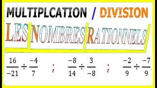 Maths 3ème - Les nombres rationnels Multiplication et Division Exercice 12