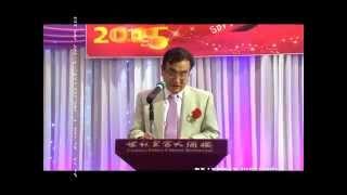全加中醫藥針灸協會 20150218