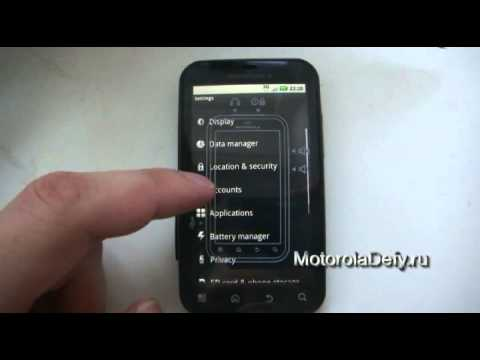 Defy Android 2.2.2 для 4PDA.ru