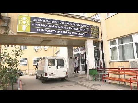 Επιδημία ιλαράς – Μαζικοί εμβολιασμοί στα Σκόπια