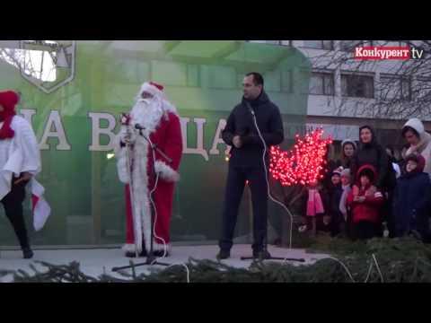 Запалване светлините на коледната елха във Враца