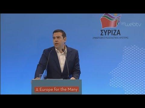 Αλ. Τσίπρας: Είμαστε ταγμένοι να εκπροσωπούμε τους πολλούς και τους αδύναμους