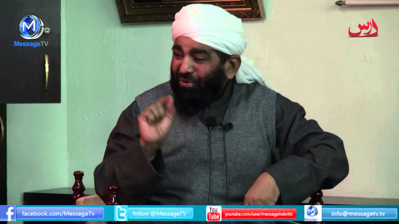 Allah swears upon 7 things اللہ کی سات قسمیں
