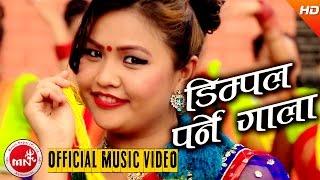Dimple Parne Gala - Purnakala BC & Rijan Thapa