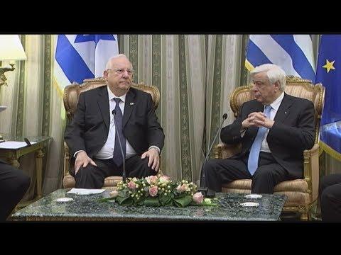 Σύναντηση του Ισραηλινού Προέδρου  Ρ. Ρίβλιν με τον τον Πρόεδρο της Δημοκρατίας Π. Παυλόπουλο