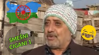 Smešni Cigani - Prva Epizoda