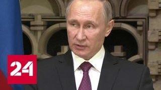 Путин предложил режим свободного приграничного передвижения жителей Сахалина и Хоккайдо