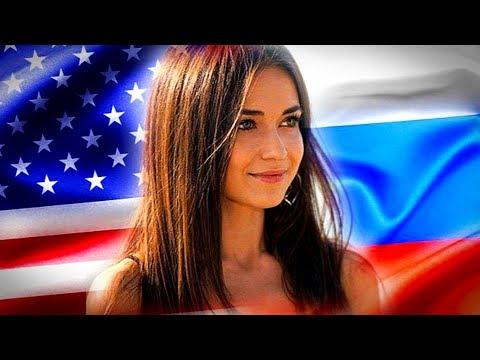 Чем Американки Отличаются от Русских Девушек (Неожиданно) - DomaVideo.Ru