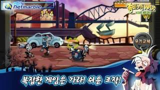 좀비스러WAR for Kakao YouTube 동영상