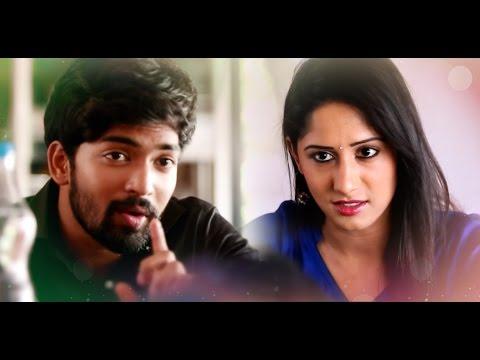 Manasa Vinave Telugu Short Film