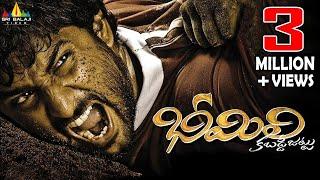 XxX Hot Indian SeX Bheemili Kabaddi Jattu Telugu Full Movie Latest Telugu Full Movies Nani Saranya Mohan .3gp mp4 Tamil Video