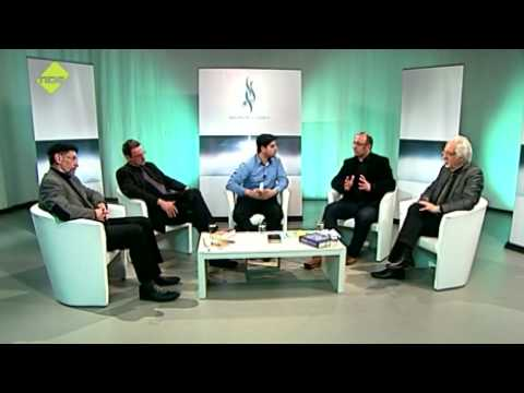 Ausbildung von Imamen in Deutschland 1/3