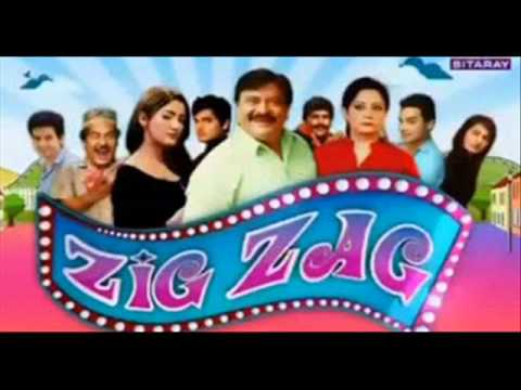 Zig Zag - Episode 53 - 16th April 2014