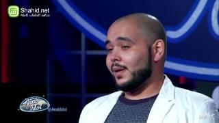 Arab Idol -تجارب الاداء -فارس المدني