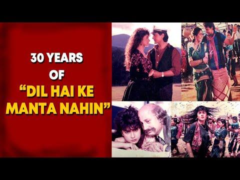 Pooja Bhatt celebrates 30 years of Dil Hai Ke Manta Nahin