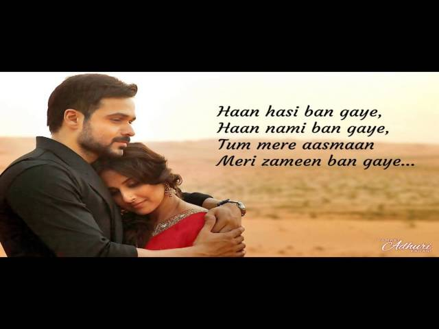 Adhuri Kahani Song Download - SongsPk Mp3
