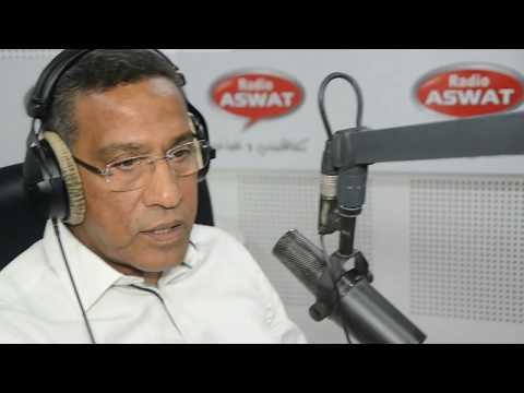 Exclusivité Radio Aswat: Rencontre demain entre le chef du gouvernement et les syndicats