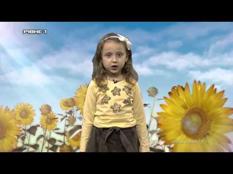 """Дитяча телестудія """"Рівне 1"""" [215-й випуск]"""