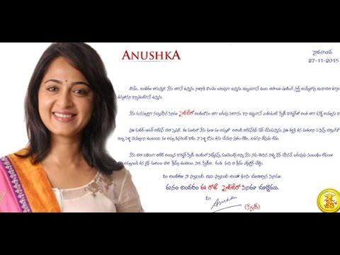 Anushka Open Letter to Fans | Size Zero Movie Variety Promotion