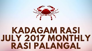 Kadagam Rasi (Cancer) July Month Astrology Predictions 2017 – Rasi Palangal 2017 - D NALLA BRAHMAKarkata (Cancer), the fourth sign of the zodiac, provides pliability, emotion, and the quality of sympathetic appreciation. Its action is decisive, and its hold invincible. Prom its grip, no one can extricate himself without shedding some blood. Inwardly it is a little shaky about itself and uncertain of its power and potential, which often makes it an easy target for birds of prey. Sages consider the sign to represent the four aspects of Parabrah-man: sthula (physical), sukshma (subtle), bija (causal), and sakshi (the Silent Watcher). It also represents the four states of consciousness: jagrata (wakeful), sushupti (the dream state), turiya (deep sleep) and nirvana or samadhi (deep meditation). These attributes are suggestive of the fact that Karkata (Cancer) has a wide range of operation and operates in the subjective as well as the objective realm of manifestation. Esoterically, Karkata (Cancer) stands for the interaction of time and space on the involutionary path of the soul. It is related to the Hiranyagarbha of the Hindus and the Bythos of the Greeks. Karkata (Cancer) is feminine, watery and movable. Water is adaptable and can assume any shape depending upon the vessel in which it is kept. Water is formless, colorless, and odorless, but it is also the sustaining energy of all life. Cancer provides sustenance: the differentiation of cosmic ideation in space and time is an expression of this life-sustaining force. Being feminine in nature, Karkata (Cancer) is very productive provided it is met by the right kind of unity force. Karkata (Cancer) never feels at ease with inaction; it desires to be engaged in some kind of movement — even mere displacement, or movement without much significance.Chandra (Moon) owns this sign, showing its great expansive capacity. Guru (Jupiter) is exalted here, which reveals the protective quality of the sign. Mangala (Mars) is debilitated