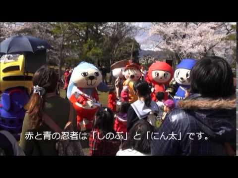 「恋するフォーチュンクッキー」大ゆるキャラ会in三重県伊賀市